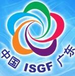 2010第十一届广东国际体育用品博览会