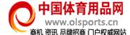 中国体育用品网