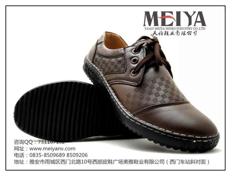 女皮鞋男士休闲皮鞋头层鞋