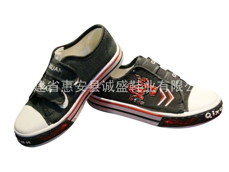 诚盛→童鞋CS-200