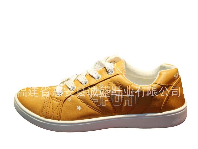 诚盛→女板鞋 CS-160