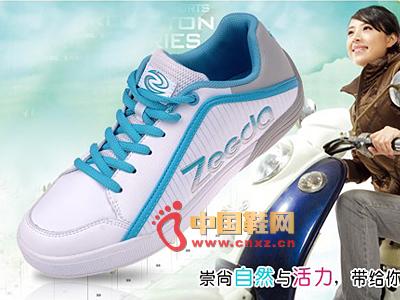 ZEGDA正大正品韩版张根硕明星系列运动鞋女款休闲鞋SB215A01