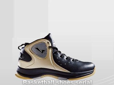 得顺篮球鞋003新款上市!