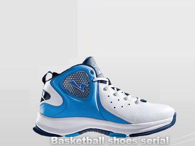 得顺篮球鞋001新款上市!