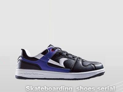 得顺滑板鞋2035-1新款上市!