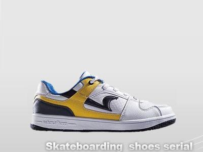 得顺滑板鞋2035-02新款上市!