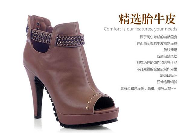 四季风专柜正品 11春新款韩版牛皮鱼嘴细高跟时尚凉鞋 TC620
