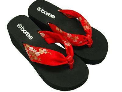 宝人时尚男女拖鞋,9390541新款上市