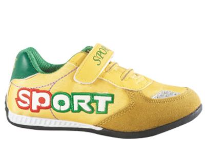 福德隆时尚童鞋,01新款上市