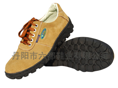 安利达时尚劳保鞋,01新款上市