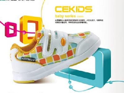 ce时尚童鞋,02新款上市