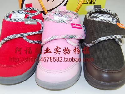 阿福贝贝休闲童鞋,03新款上市