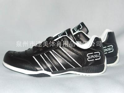 速美时尚运动鞋,02新款上市