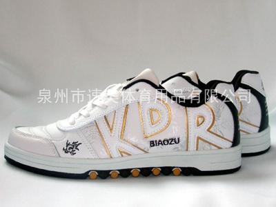 速美时尚运动鞋,04新款上市