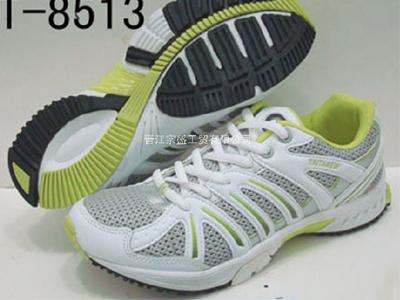 宗盛休闲运动鞋,01新款上市