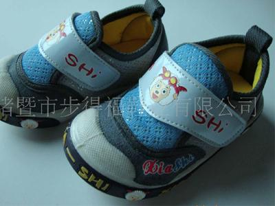 侠士休闲童鞋,03新款上市