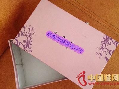 伟盈精致鞋盒包装2012新品粉色系列 0279
