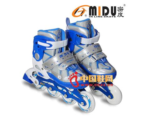 密度特别工艺儿童直排冰鞋909