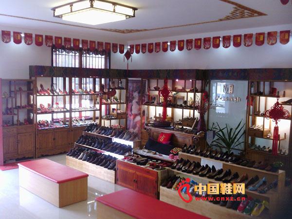 [英文名称] tangrenhutong [企业名称] 唐人胡同老北京风情布鞋 [地&