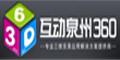泉州易维互动科技有限公司