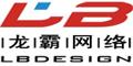 深圳龙霸网络科技有限公司