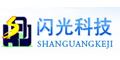 杭州闪光科技有限公司