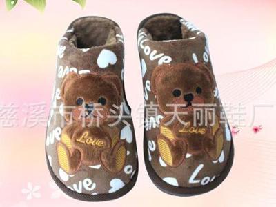 【供应】供应2012最新款式精美棉拖鞋
