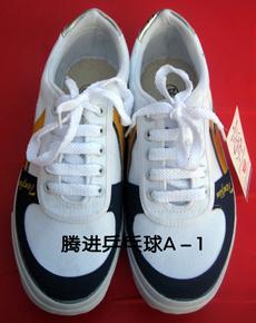 中国 山东省/乒乓球鞋...