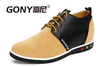 男士 高尼/2012咖啡色高尼休闲板鞋,男士时尚系带内增高鞋66823806