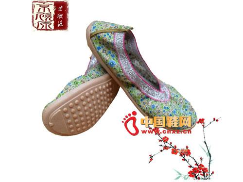 京欣源老北京刺绣花纹女士休闲布鞋