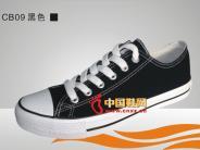 黑色 浙江/远步布鞋黑色系带休闲硫化鞋CB08
