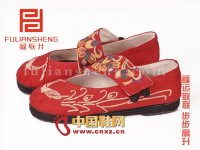 福联升老北京布鞋 2012红色古典绣花休闲平底女鞋fqb