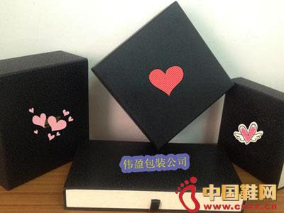 伟盈精致鞋盒包装2012新品黑色系列 0287