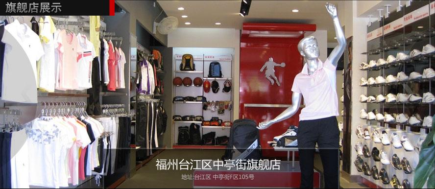 乔丹/中国鞋网cnxz.cn