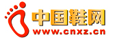 中国鞋网 chinashoes.net