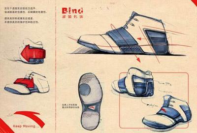 唐字鞋带系法步骤图