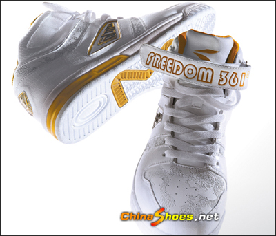 361°娱乐篮球专属篮球鞋