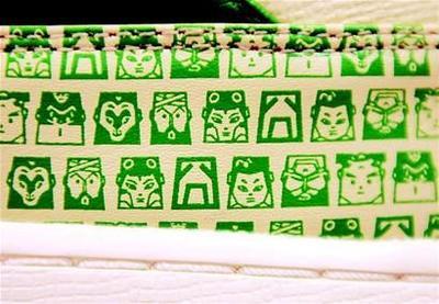 """> 李宁""""囧""""鞋不在深圳发售     近期李宁牌以网络热字""""囧""""为主题设计"""