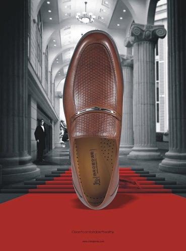 创意 吉尔达/吉尔达最新产品:纳米功能空调鞋...