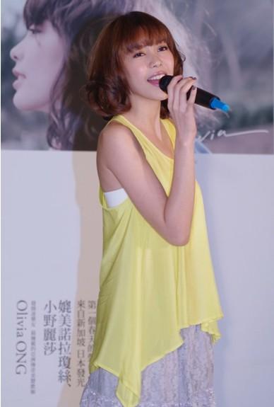 《小娘惹》主题曲演唱者Olivia台湾发片 阿Ken
