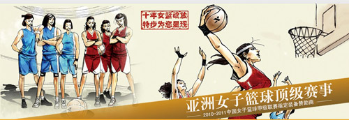 篮球 海报手绘