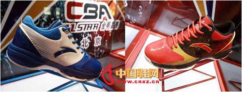 鞋企安踏新软件全水面战靴赛季浮出房屋_战袍用3d什么明星鞋业设计图图片