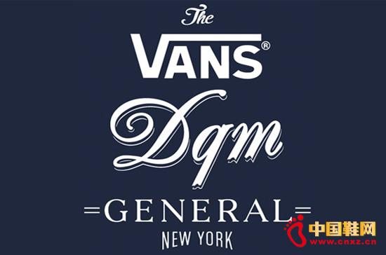 【中国鞋网-品牌动态】知名滑板品牌Vans这次可算是找对了最佳拍档,来自曼哈顿的街头潮流店铺DQM将与Vans一同在纽约合开一家专营街头服饰和装备的店铺,这一东一西的两个品牌都有着共同的背景文化,那就是都是以滑板运动作为自家品牌根基的组成元素,这次双方决定在纽约合开的Vans DQM General Store也是Vans首次登陆纽约的核心地带,希望Vans这朵滑板界的傲人花朵可以在纽约的核心地带尽情地盛开。