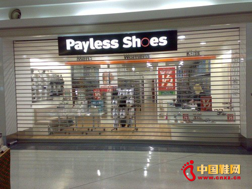 payless shoes计划关闭475家零售店