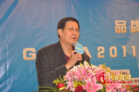 广东省连锁经营协会会长孙雄在高峰论坛上致辞