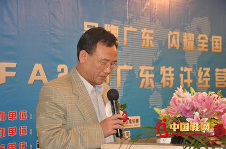 广东省经济和信息化委员会副巡视员冯惠钊在高峰论坛上致辞