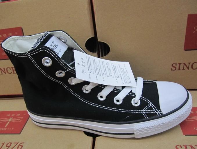 红蜻蜓男鞋休闲鞋