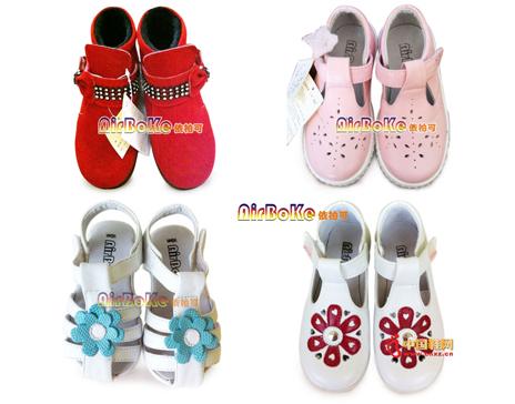 <a href='http://www.61kids.com.cn/brands-1473/' style='text-decoration:none;color:inherit;cursor:default;'>依柏可</a>童鞋