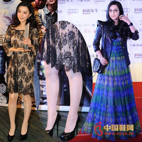 粗腿女生穿衣搭配冬季长裙搭配粗腿女生范冰冰穿衣