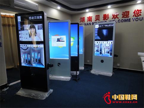 魔镜 贝影/湖南贝影数码产品展厅一角